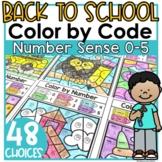 School Coloring Worksheets   Number Sense 0-5   Color by N