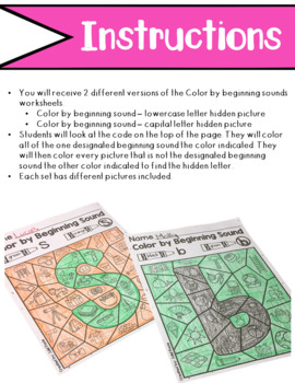 Color by Code Beginning Sounds Recognition Activty and Worksheets