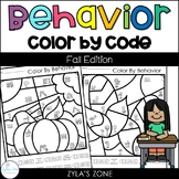 Color by Code | Behavior | Back to School | Fall Edition