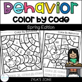 Color by Code | Behavior | Back to School | Spring Edition