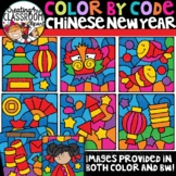 Color by Code Chinese New Year Clipart {Color by Code Clipart}