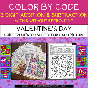Valentine's Day Color by Code {DIFFERENTIATED} 2 Digit Addition & Subtraction