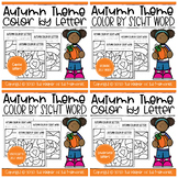 Color by Code Fall Worksheets Bundle PERFECT FOR DISTANCE