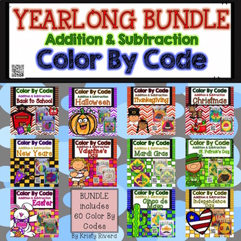 Color by Code GROWING BUNDLE:  Addition and Subtraction