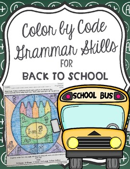 Color by Code Grammar Skills for Back to School