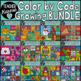 Color by Code Holiday Clipart: GROWING BUNDLE