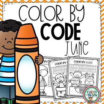 Color By Code Kindergarten Summer Coloring Pages By Kindermyway