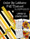 Color by Code: Letter Recognition | Upper-Lowercase Matching | Fall Themed