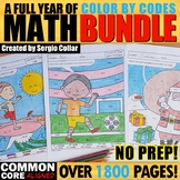 00-Color by Code – MATH BUNDLE: A Full Year of Color by Codes!