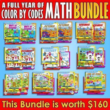 MATH MONTHLY Color by Code BUNDLE - ALL MY Color by Code: MONTHS COLLECTION!