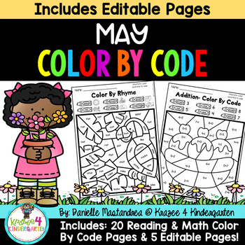 Color by Code MAY - Reading & Math PLUS Editable Pages