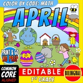 Color by Code: Math – APRIL – 1st Grade – BILINGUAL+EDITABLE