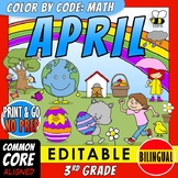 Color by Code: Math – APRIL – 3rd Grade – BILINGUAL+EDITABLE