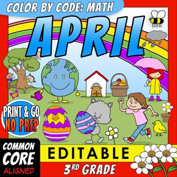Color by Code: Math – APRIL – 3rd Grade - Common Core Aligned