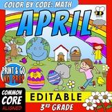 Color by Code: Math – APRIL – 3rd Grade - Common Core Aligned