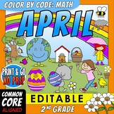 Color by Code: Math – APRIL – 2nd Grade – EDITABLE – Common Core Aligned