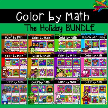 Color by Code Math Activities - Holiday BUNDLE