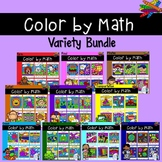 Color by Code Math Activities - Variety BUNDLE