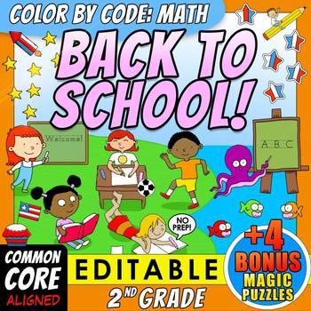 Color by Code: Math – BACK TO SCHOOL - 2nd Grade - Common Core Aligned