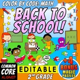 Color by Code: Math – BACK TO SCHOOL – 2nd Grade -EDITABLE- Common Core Aligned