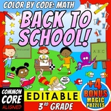 Color by Code: Math – BACK TO SCHOOL - 3rd Grade - Common Core Aligned