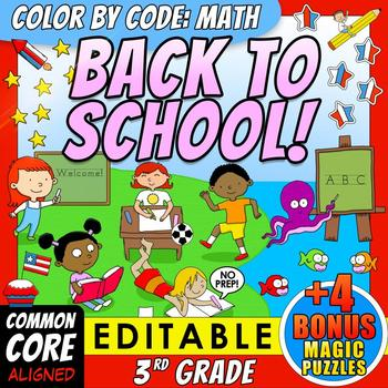 Color by Code: Math – BACK TO SCHOOL 3rd Grade - Common Co