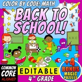 Color by Code: Math – BACK TO SCHOOL – 4th Grade -EDITABLE