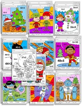 Color by Code: Math – DECEMBER – 4th Grade - Common Core Aligned