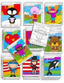 Color by Code: Math – FEBRUARY – 3rd Grade – BILINGUAL+EDITABLE