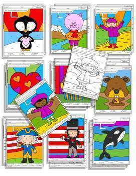 Color by Code: Math – FEBRUARY – 4th Grade - Common Core Aligned