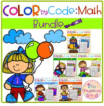Color by Code – Math Bundle (Color by Number, Addition, Subtraction)