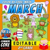 Color by Code: Math – MARCH – 2nd Grade – EDITABLE – Common Core Aligned