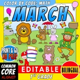 Color by Code: Math – MARCH – 1st Grade – BILINGUAL+EDITABLE