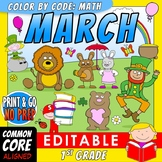 Color by Code: Math – MARCH – 1st Grade – EDITABLE – Common Core Aligned