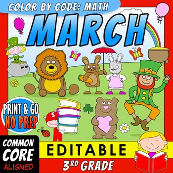 Color by Code: Math – MARCH – 3rd Grade - Common Core Aligned