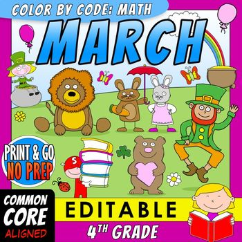 Color by Code: Math – MARCH – 4th Grade - Common Core Aligned