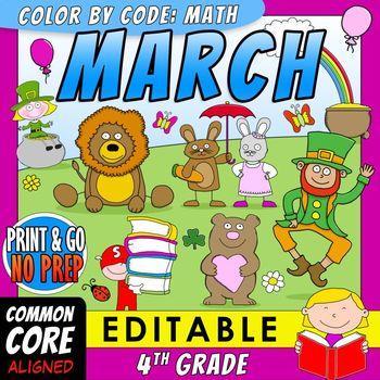 Color by Code: Math – MARCH – 4th Grade - Common Core Aligned