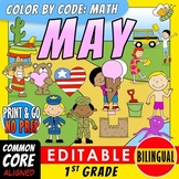 Color by Code: Math – MAY – 1st Grade – BILINGUAL+EDITABLE