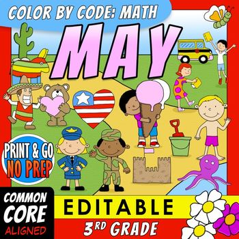 Color by Code : Math - MAY – 3rd Grade - Common Core Aligned