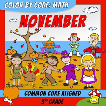 Color by Code: Math – NOVEMBER – 3rd Grade - Common Core Aligned
