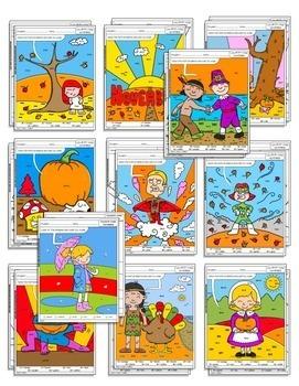 Color by Code: Math – NOVEMBER – 4th Grade - Common Core Aligned