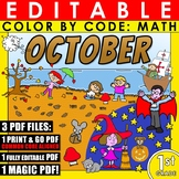 Color by Code: Math – OCTOBER – 1st Grade – EDITABLE – Common Core Aligned