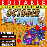 Color by Code: Math – OCTOBER – 2nd Grade – EDITABLE – Common Core Aligned