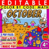Color by Code: Math – OCTOBER – 4th Grade – BILINGUAL+EDITABLE