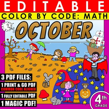 Color by Code: Math – OCTOBER – 4th Grade - Common Core Aligned