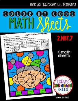 Color by Code - Math Sheets - Triple Digit