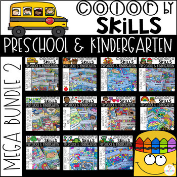 Color by Code Math and Literacy Skills {Growing Bundle} Kindergarten & Preschool