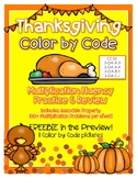 Color by Code Multiplication 100s Chart Thanksgiving Themed Bundle!