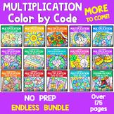 Color by Code Multiplication ENDLESS BUNDLE