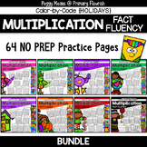 Color-by-Code Multiplication | Holidays {BUNDLE}